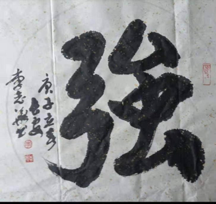 1.jpg?imageMogr2/thumbnail/500000@